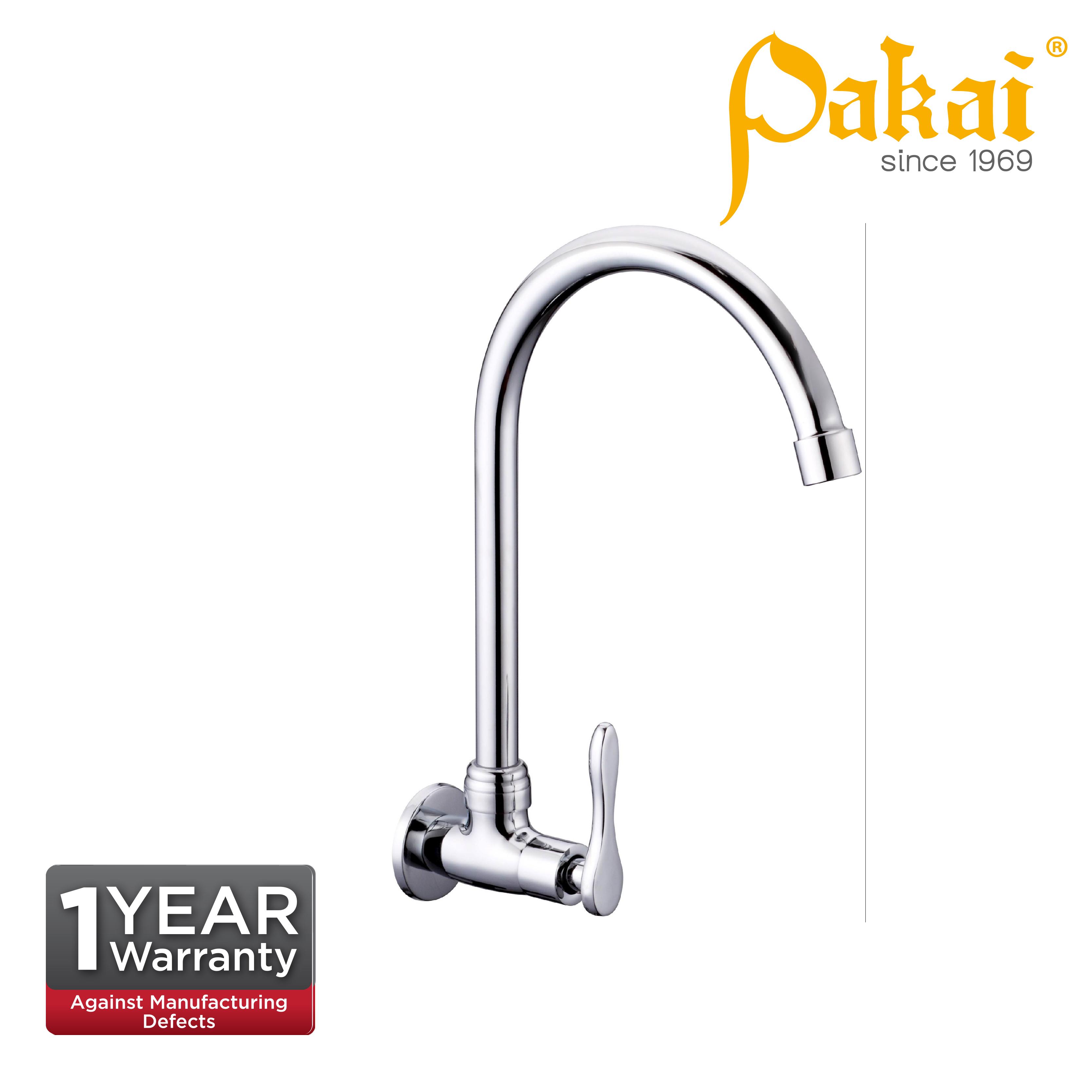 Pakai Wall Sink Tap Curve Series CV51000H